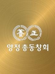 제21대 회장 유만윤[48회]