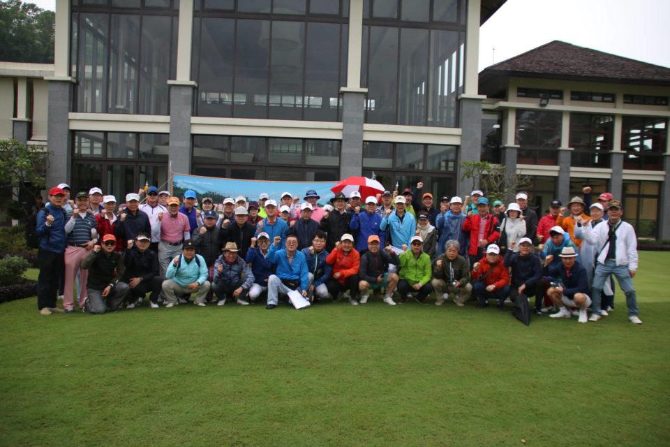 2018년 제7회 양정아시아오픈 골프대회 (베트남 다낭)